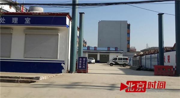 交警大队的新大门是冲突发生地。图/北京时间