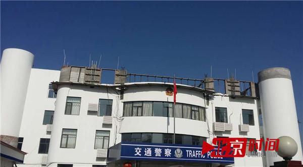 交警大队楼顶施工被叫停。图/北京时间