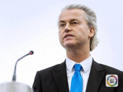 荷兰2015精品番号封面自由党领导人因歧视性言论被判有罪