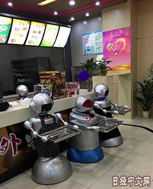 中国餐饮机器人进军日本 日媒星际穿越ed2k中文字幕称中企实力日趋增强