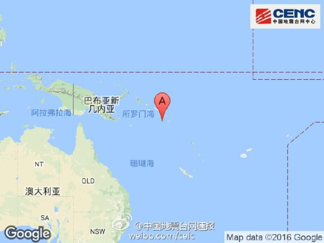所罗门群岛发生6.9级地震 震源深度10濑莉亚美喷奶ed2k迅雷下载千米