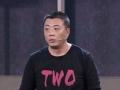 《笑星闯地球片花》20161210 第三期全程(上)