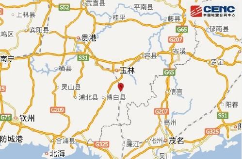 中国地震台网官微配图。