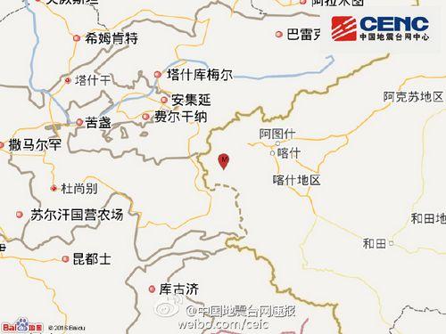 中新网12月11日电 国家地动台网正式测定:12月11日11时36分在新疆克孜勒姑苏阿克陶县(北纬39.12度,东经74.39度)发作3.3级地动,震源广度8公里。