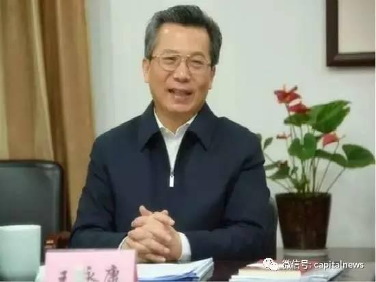 今年1月,王永康由浙江丽水市委书记升任省委常委,近期他调任陕西省委常委、西安市委书记。