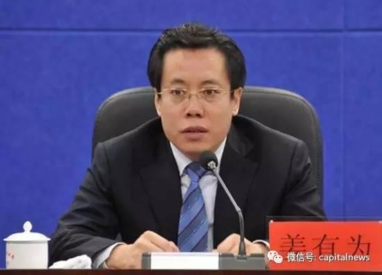去年11月,吉林省发改委主任姜有为升任副省长,近期转任邻省辽宁省会沈阳的市委副书记、代市长。