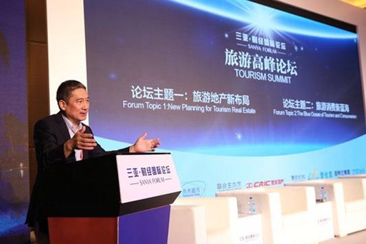 财讯传媒集团总裁 戴小京