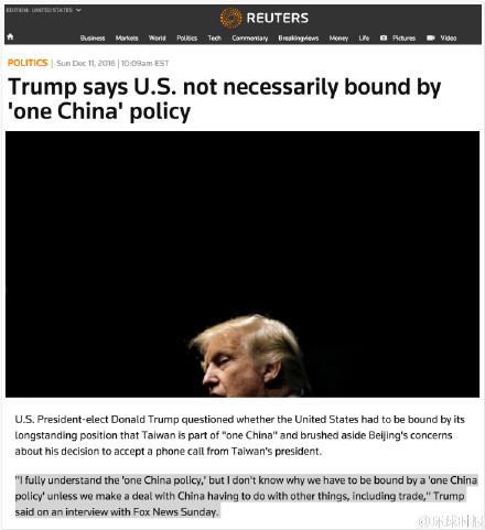 """原标题:特朗普称:美国没必要被""""一个中国政策""""限制"""