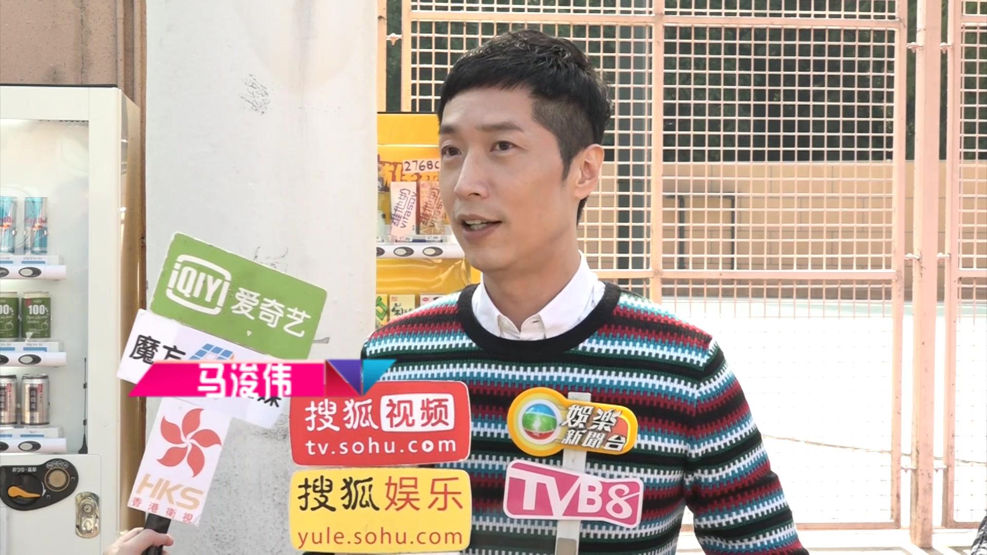 魔幻方格_香港记者资讯站 - 搜狐视频
