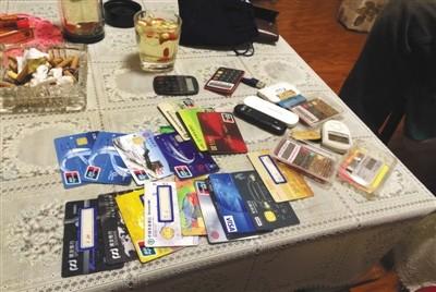 11月28日晚,燕郊东方夏威夷南岸二期10号楼501室,一名C1家长(传销头目)向刘奇等人展示自己的18张银行卡和信用卡。