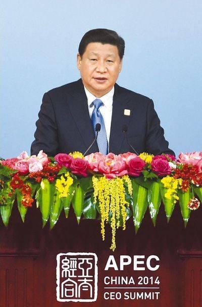 图为:2014年11月9日,2014年亚太经合组织工商领导人峰会在北京图片