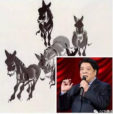 """赵忠祥:画""""驴""""是一绝"""