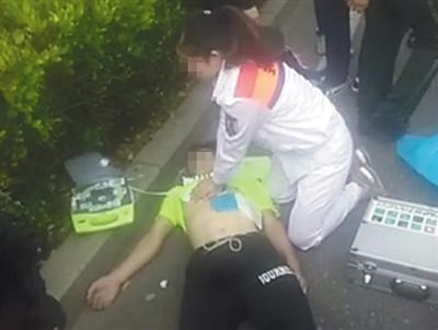 昨日,另一名抢救无效身亡的厦门(海沧)国际半程马拉松参赛选手。