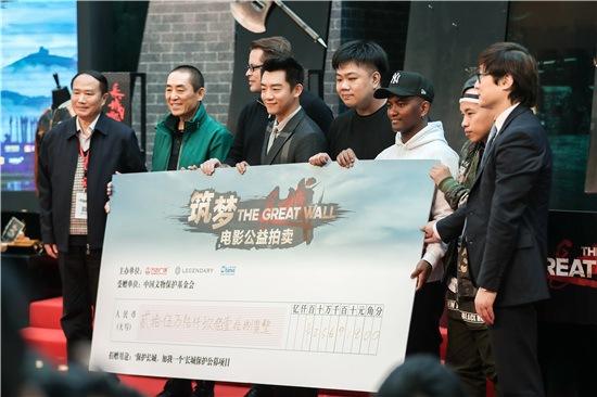 郑恺参加《长城》上海公益拍卖