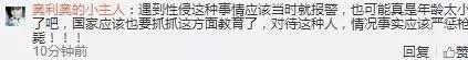 女患者称被上海一整形医生性侵 医生却报警了