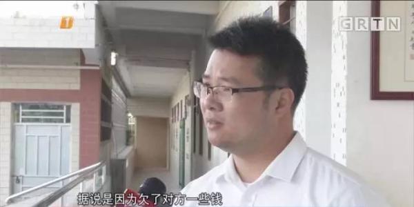 广东六年级学生遭6名初中生追打 当地已成立调查组