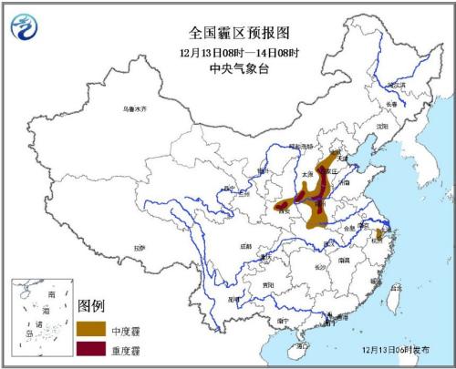 气象台发布霾黄色预警 河北山西陕西河南等地重度霾