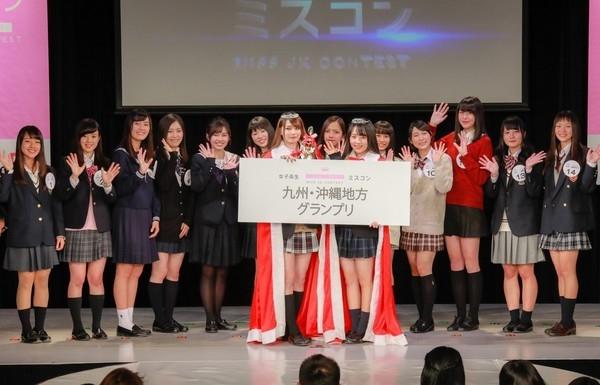 神州和冲绳区代表