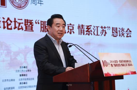 江苏省人民政府副省长陈震宁