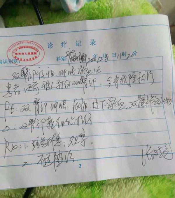 寿光市公民病院对被打孩儿的诊断后果。