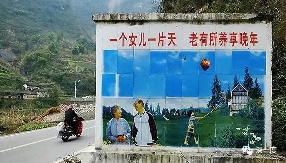 如东县掘港镇曾经的计生宣传墙