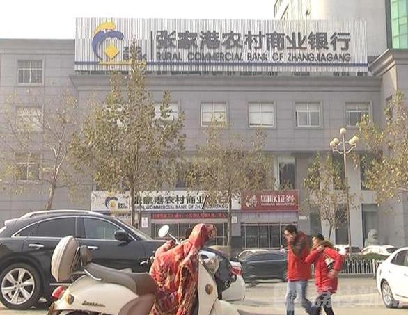 连云港女子180万元转入别人名下 银行称串户了