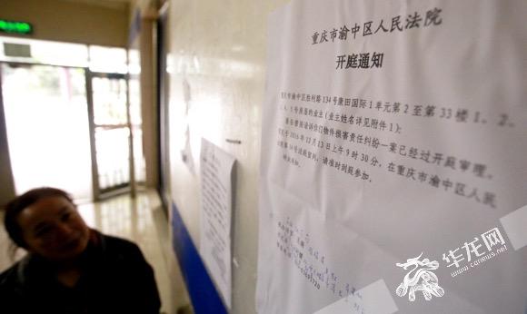 今日,康田国际小区高空抛物砸伤女童案在渝中区人民法院宣判。 首席记者 李文科 摄