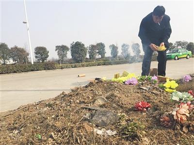 今年3月1日,赵新宇父亲赵兰生在飞机坠毁地点给儿子烧纸。资料图片/新京报记者 王巍 摄