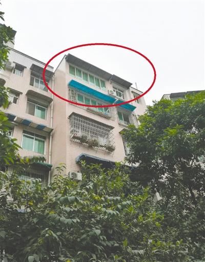 六楼部分产权系违建