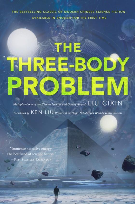 RWX认为《三体》是所见中国当代文化输出最成功的案例