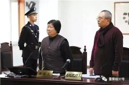 聂树斌母亲张焕枝听取聂树斌无罪的判决结果。 新华社发