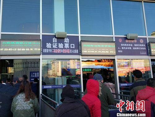 图为北京西站的自助验证验票通道。中新网记者 李金磊 摄