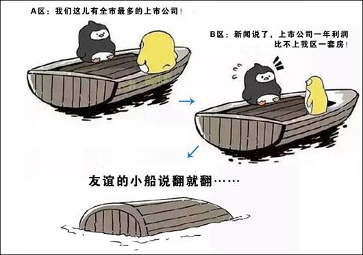 """《咬文嚼字》公布2016年十大流行语 """"供给侧""""居榜首"""