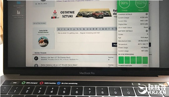 续航提升:新MacBook Pro满血复活!