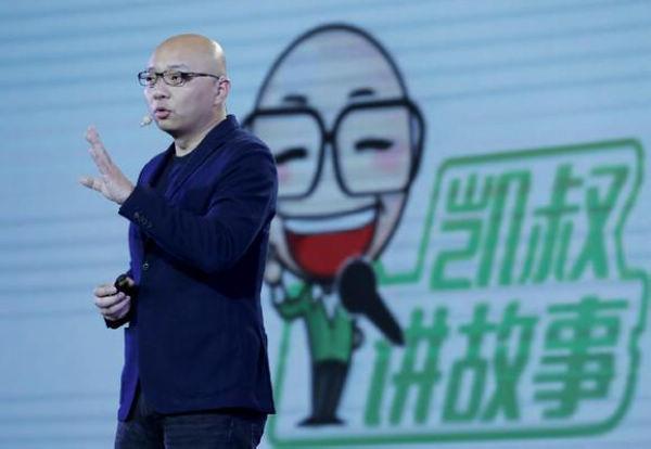 """原中央电视台主持人、""""凯叔讲故事""""创始人/CEO王凯为峰会与会人员做题为""""内容走入亲子产业""""的演讲"""