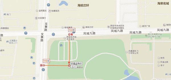 凤城九路和环境监测点距离为144米。 来源:百度地图截图