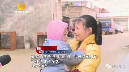 国内真实母子做爱视频_就当记者准备去打听这对母子的下落时,一个女子抱着视频中的男孩出现