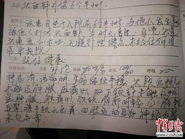 本文图片由刘盾、刘博智提供。