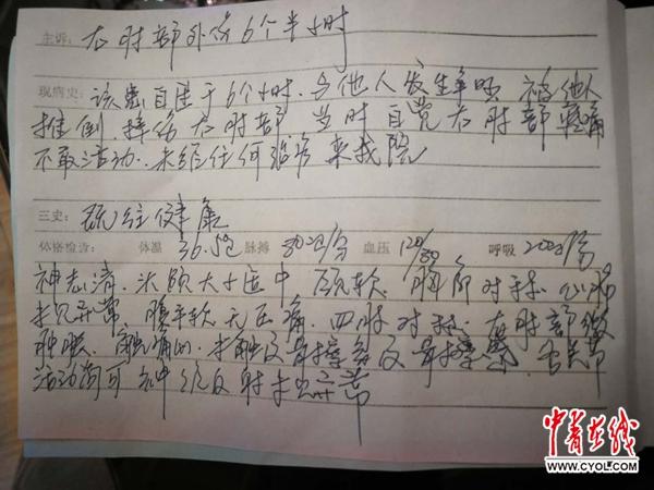 刘盾在另一屋内一再强调自己在学校期间无任何违规行为。随后给律师打电话,律师表示如无违规行为,警察不应限制两人的人身自由。