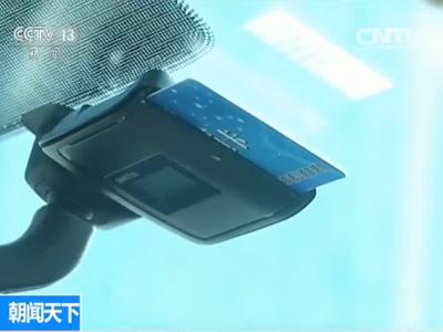 但是,视频中的男子却利用一台POS机就轻松刷取了车辆ETC卡中的资金,是ETC安全出现漏洞了吗,对此交通运输部路网中心专家作出了回应。