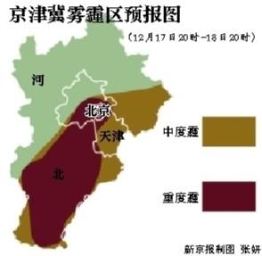 京津冀雾霾区预报图
