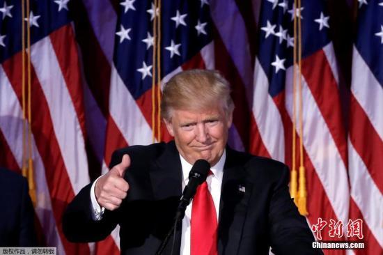 资料图:美国候任总统特朗普