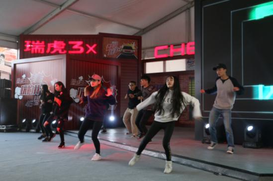"""直击现场!瑞虎3x X-Game嘉年华""""玩美""""来袭1"""