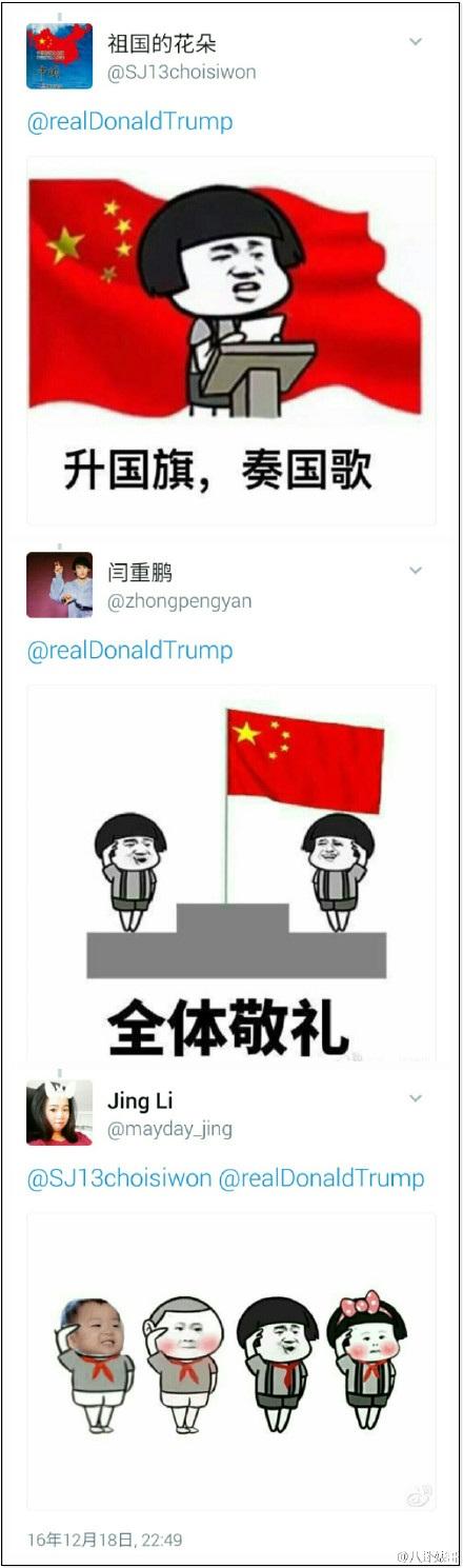 特朗普发推特称不要潜航器了 中国网友接连回复表情包