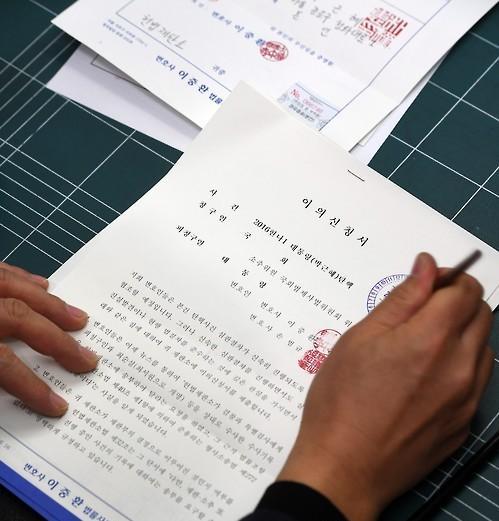 朴槿惠16日提交弹劾案答辩状