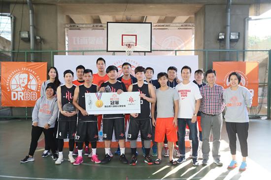 公益篮球赛