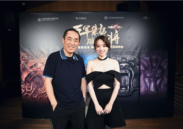 张艺谋导演和《长城》副将余心恬