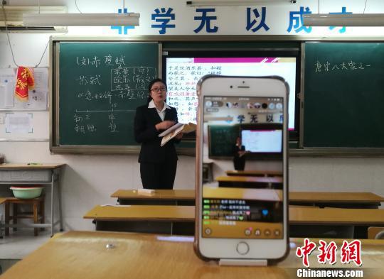图为老师应用手机配资官网 渠道为门生授课。 张枭 摄