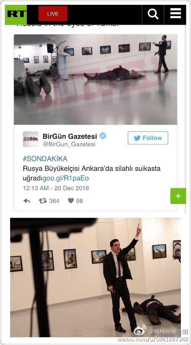 突发:俄驻土耳其大使被枪杀 卢布里拉急跌!