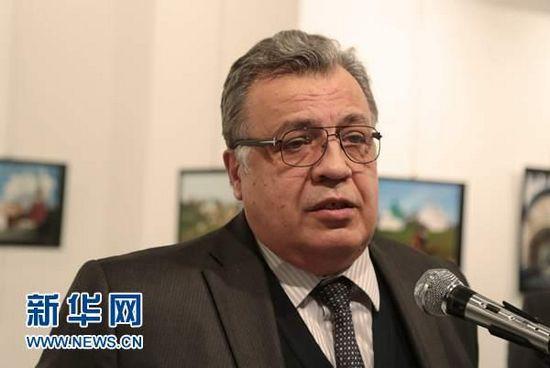 12月19日,俄罗斯驻土耳其大使安德烈·卡尔洛夫在土耳其首都安卡拉出席活动。美联社/新华社
